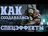 Создание фильмов про ЧЕЛОВЕКА-ПАУКА