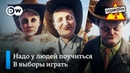 Трамп — невиновный. Мифы о мусоре. На Украине играют в выборы – Заповедник, выпуск 69