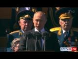 Поздравление президента Владимира Путина с Днем Победы. Криминальные ВЕСТИ Дзержинска.