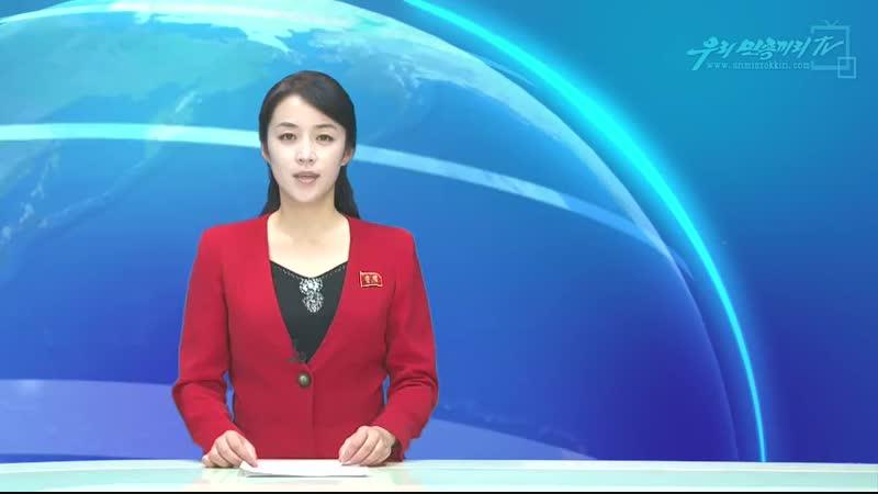 《 자유한국당의 본색은 절대로 변할수 없다》 -남조선인터네트홈페지에 실린 글- 외 1건