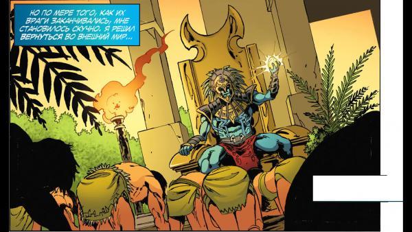 Комикс Смертельная битва X (Серия 6)