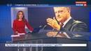 Новости на Россия 24 • Порошенко выступил в Раде с посланием о положении в стране
