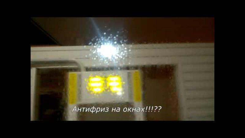 AutoHelp Ekb антифриз на стёклах Ремонт пайка медных радиаторов