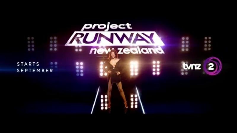 Анонс новозеландского шоу Проект подиум 2018