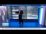 аномальное тепло на юге Сибири 16 декабря 2013