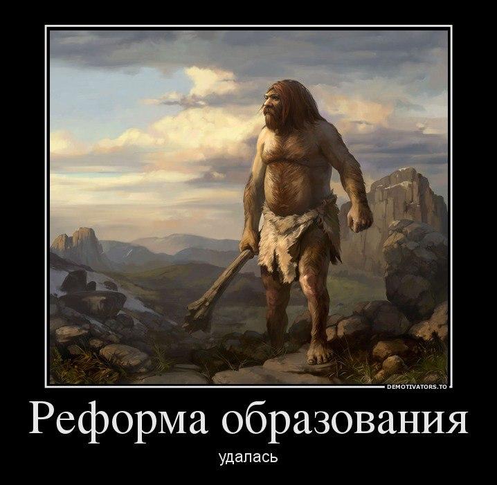 Этом сожалею, самые богатые холостяки украины Янц
