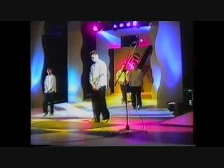 """Группа Мальчишник, нарезка из домашнего архива на песню """"Ночь"""" 2002-2003 года"""