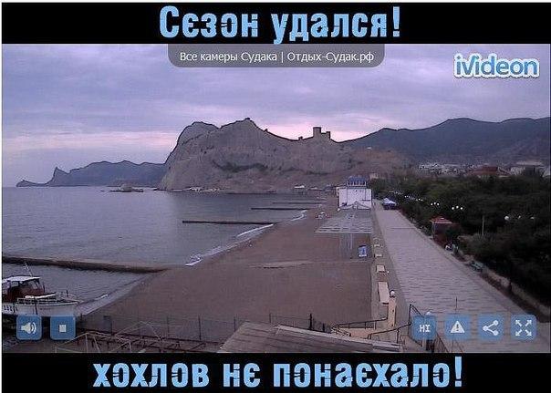 Ахметов решил работать в Крыму по российским законам - Цензор.НЕТ 526