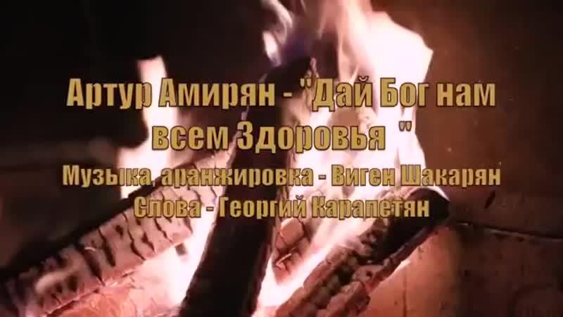 Videoplayback 1 online video