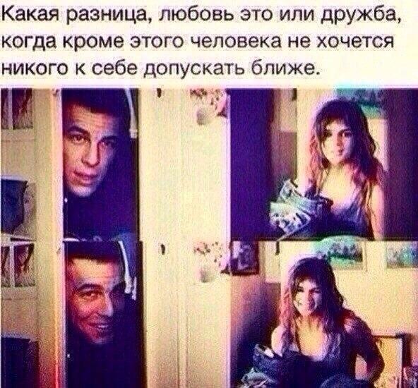 Русская яночка яцына порно 10 фотография