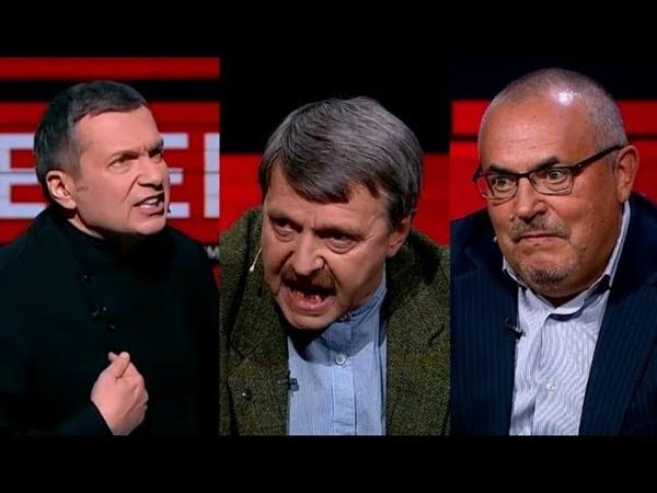 Скандальный эфир! Соловьев СЦЕПИЛСЯ с русофобами! Как ТАКОЕ можно говорить?