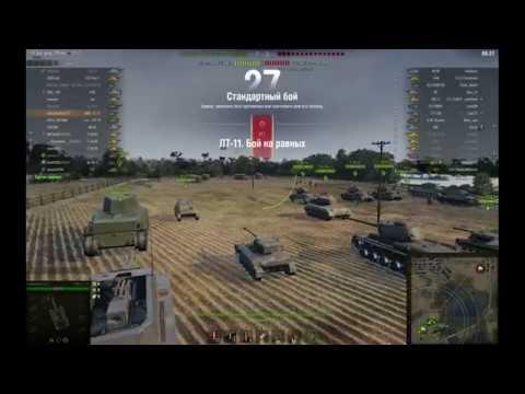 WORLD OF TANKS AMX13 75