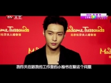 171102 EXO Lay Yixing @ Daily Entertainment Express Interview