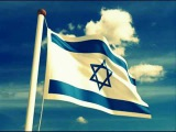 Hatikvah (Israel National Anthem) Rock Version