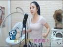 小虾米 - 闯天涯 《Du Hành Khắp Thiên Hạ》 Tiểu Hà Mễ
