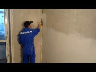 Видео с сайта www.rembrigada.ru шпатлевание стен