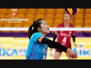 Volleyball long rally - how many touches (supreme vs praia clube)   wcwc 2018