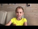 Ксения Ягодинская - Я выбераю Рок