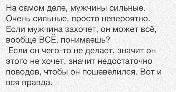 Андрей Горбунков | Москва