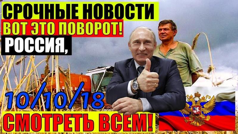 Бедным народом легче управлять поэтому паразиты и стараются превратить нас в нищих  РОССИЯ в ШОКЕ от ПРАВДЫ РАБОТАЮЩАЯ БЕДНОСТЬ В РОССИИ