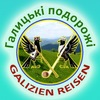 Туризм в Коломиї_Туроператор