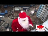 Дед мороз в окно от компании
