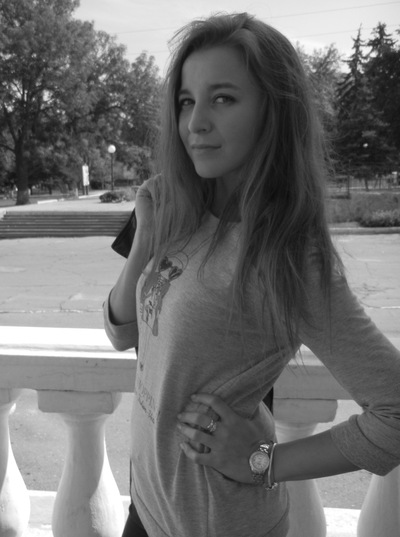 Дарья Фейгина, 29 января , Москва, id30862767