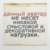 Марина Фриске, 10 ноября 1981, Санкт-Петербург, id147826110