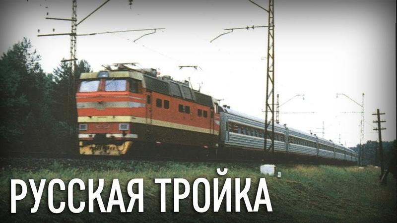 РТ-200 РУССКАЯ ТРОЙКАСТАЛЬНАЯ МОЩЬ ВЕЛИКОЙ ДЕРЖАВЫ