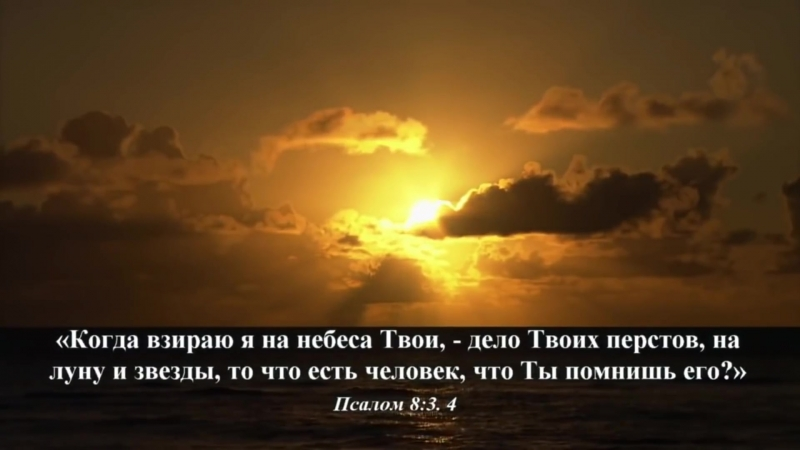 "_""Начало мудрости_"" (из серии _""Sola Scriptura_"")."
