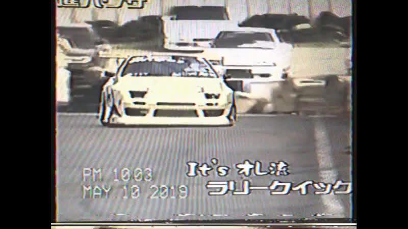 VHS REFRESH