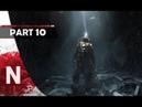 ЗЛОЙ МЕДВЕДЬ! Прохождение Metro Last Light Redux - Часть 10