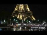 Ночной Париж и Эдит Пиаф
