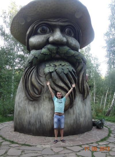 Сергей Сергеев, 5 мая , Энгельс, id48914367
