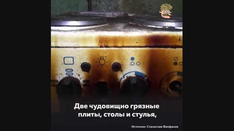 Санкт Петербург гетто в России или жизнь в гадюшнике