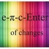 Эпицентр изменений/шапки-трансформеры