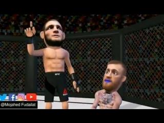 Khabib VS Konor MacgregerХабиб против Конора Макгрегора (анимация)