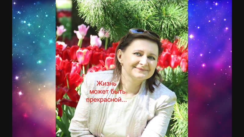 Жизнь может быть прекрасной... Мой отзыв о программах МЭЦ. Екатерина Капинская.