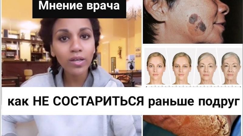 Старение кожа волосы походка Когда появляются носослёзки носогубки и брыли Биомаркеры старения