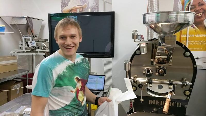 Обжарка кофе Ninety Plus Perci на ростере Diedrich IR-5