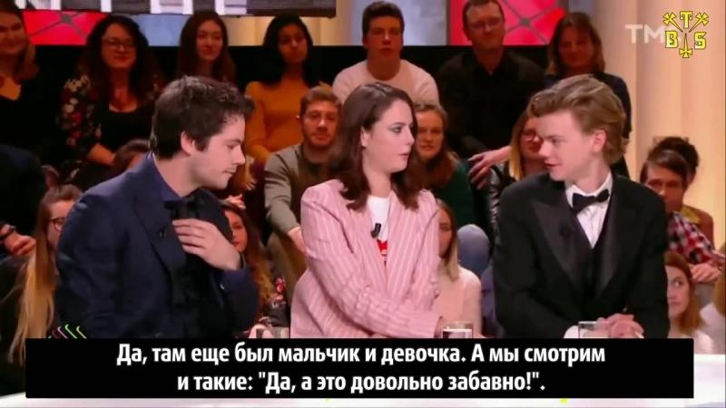 [TBSubs] Quotidien с кастом Maze Runner (Дилан, Томас, Кая) (рус.саб)