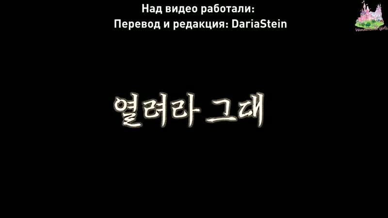 [Special] 엘리스 (ELRIS) - 열려라 그대 안무영상 (꽃도령 ver.)~1