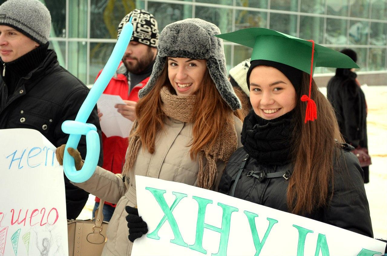 Студентки Каразина в парке Горького