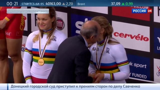 Новости на Россия 24 • ЧМ по велоспорту. Россиянки Войнова и Шмелева взяли золото в командном спринте