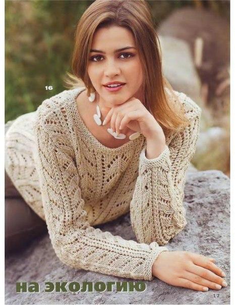 Ажурный пуловер спицами. (4 фото) - картинка