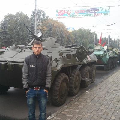 Данил Ефименко, 19 февраля , Макеевка, id124317858