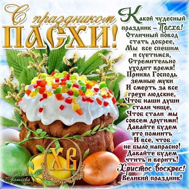 Фото №359120569 со страницы Георгии Локатуна