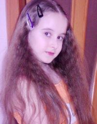 Карина Прокопьева, 2 июля 1988, Днепропетровск, id184356119