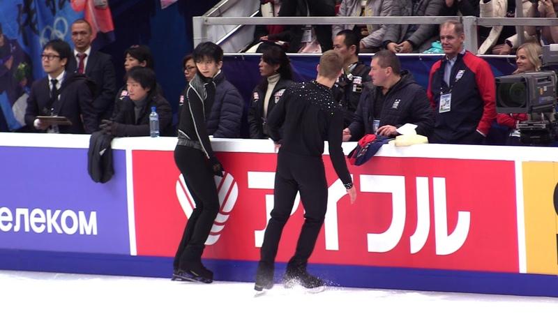 2018 Grand Prix Rostelecom Cup 11.17 FP Practice (羽生結弦 Yuzuru Hanyu Fancam)