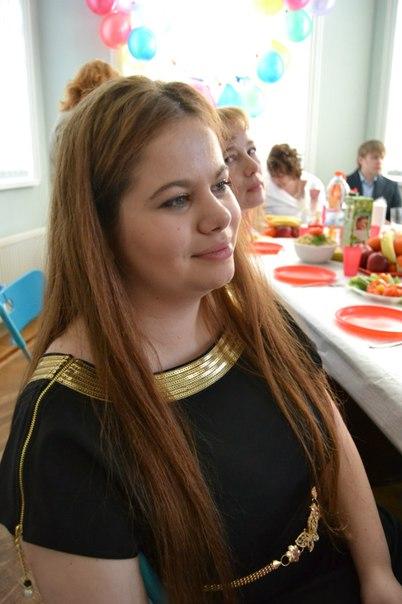Online last seen yesterday at 11 24 pm ekaterina goncharova